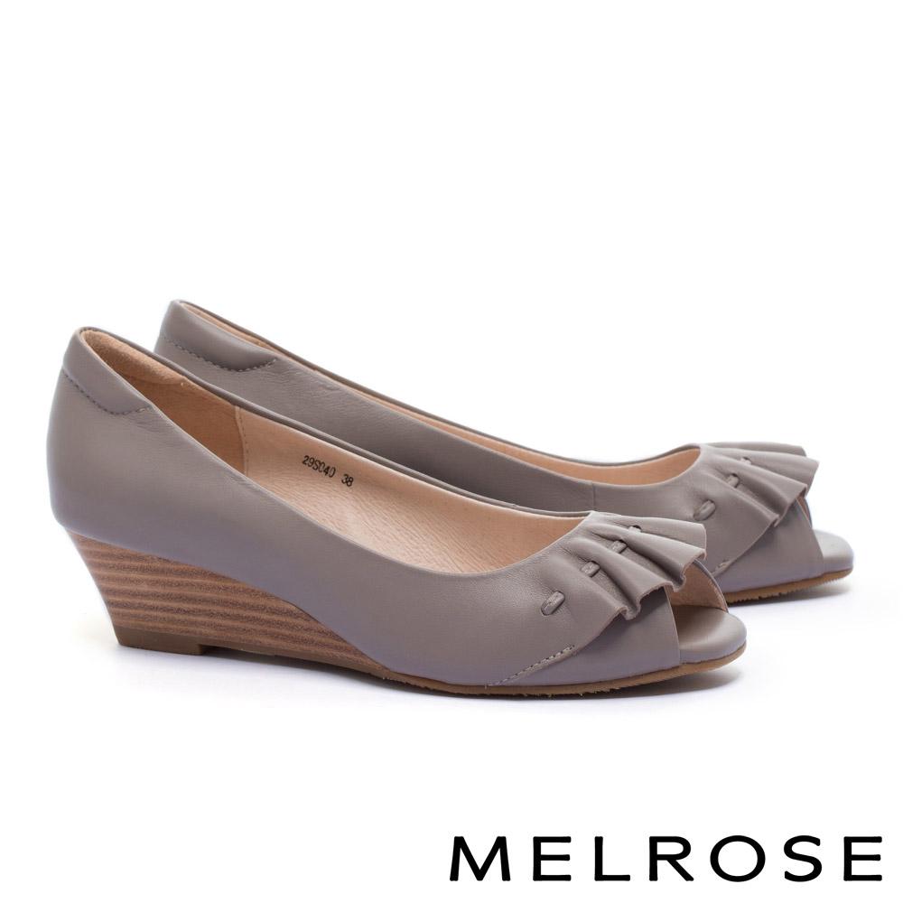 高跟鞋 MELROSE 柔美浪漫抓皺造型羊皮魚口楔型高跟鞋-可可