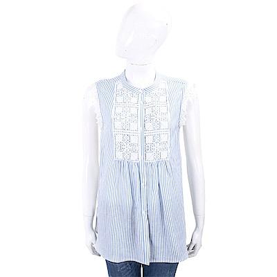 Max Mara-WEEKEND 蕾絲織花藍白條紋棉麻無袖襯衫