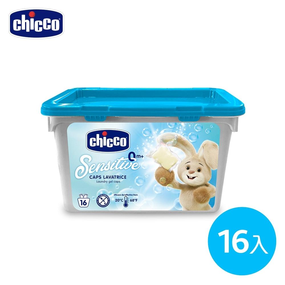 [買一送一] chicco-超濃縮嬰兒洗衣膠囊一盒(16入)