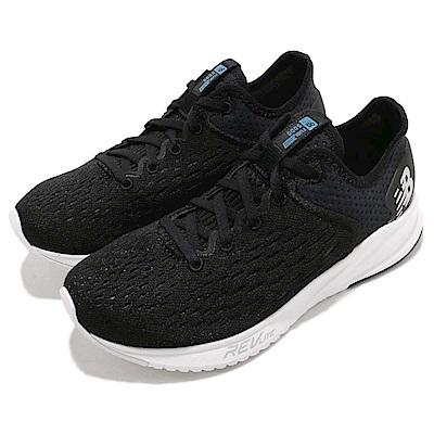 New Balance WFL5KBPD 寬楦 女鞋