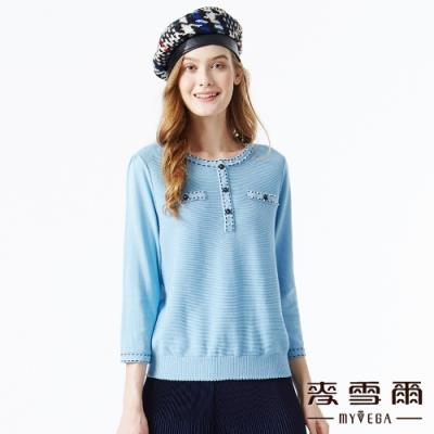 【麥雪爾】珍珠變化橫條織紋針織衫-水藍