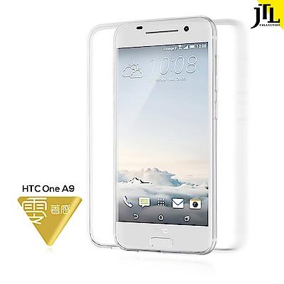 JTL HTC One A9 防震圈保護殼 - 透明