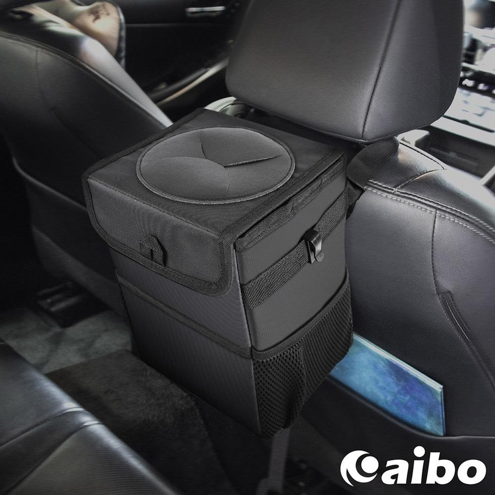aibo 車用多功能 防水折疊垃圾桶(黑)