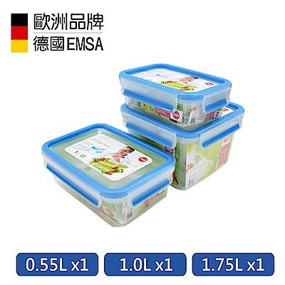 德國EMSA 專利上蓋無縫3D保鮮盒-PP材質-0.55+1.0+1.75L