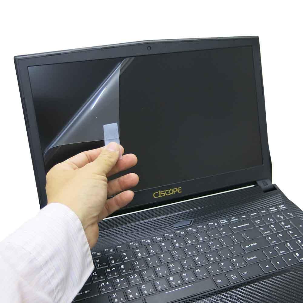 EZstick 技嘉 GIGABYTE AORUS 15 專用 螢幕保護貼