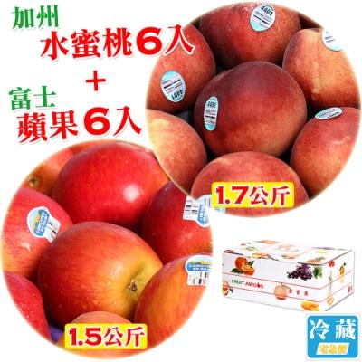 愛蜜果 美國加州水蜜桃6入~約1.7公斤 紐西蘭富士蘋果6入~約1.5公斤(禮盒組)