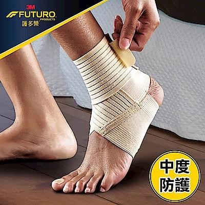 [時時樂限定]3M FUTURO 護多樂-護踝系列 4款任選1 均一價$499