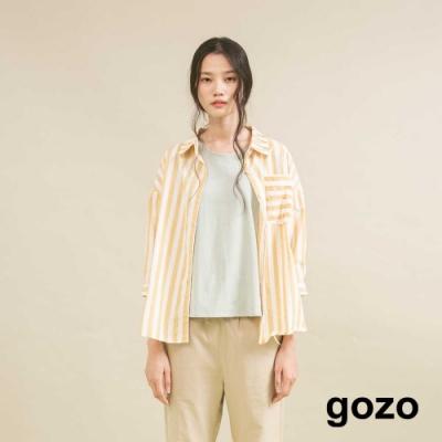 gozo 百褶不對稱領條紋襯衫(二色)