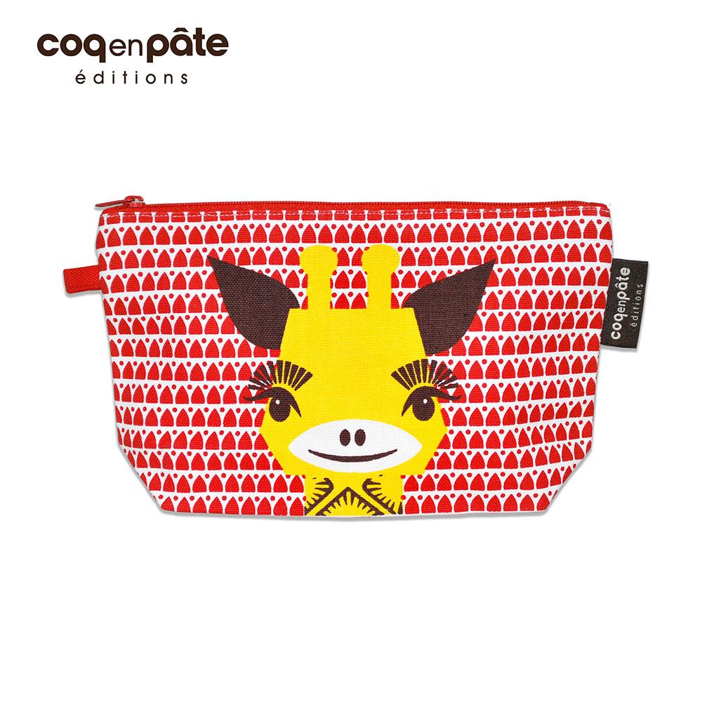 【COQENPATE】法國有機棉無毒環保化妝包 / 筆袋- 畫筆兒的家 - 長頸鹿 @ Y!購物