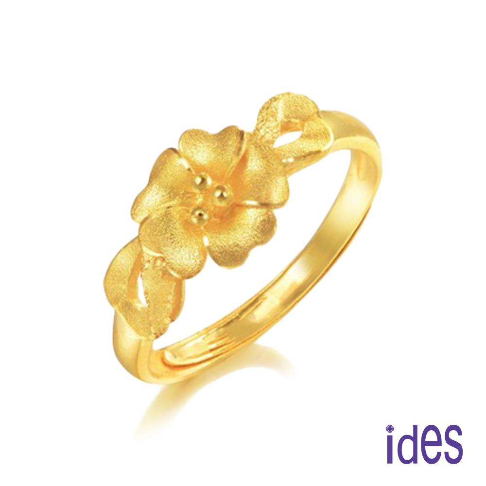 ides愛蒂思 時尚輕珠寶鍍黃K金戒指/小花朵