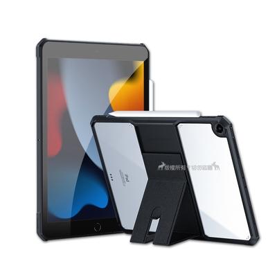 XUNDD 軍事氣囊 2021 iPad 9 10.2吋 隱形支架殼 平板防摔保護套(極簡黑)