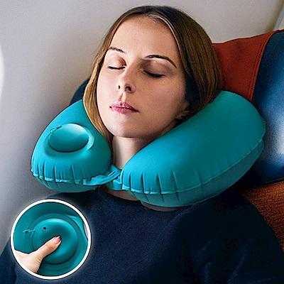 E-dot 按壓式自動吹氣U型舒壓靠枕頸枕(3色選)