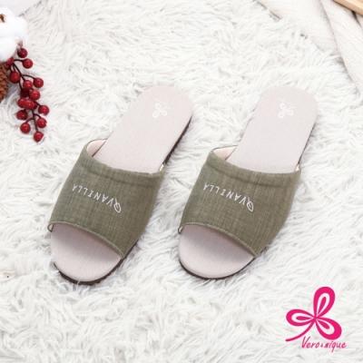 維諾妮卡 和風素色冰咖啡紗室內拖鞋-綠色