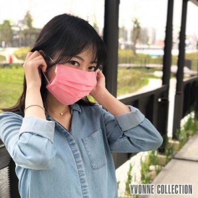 YVONNE COLLECTION 平織口罩套5入-桃粉