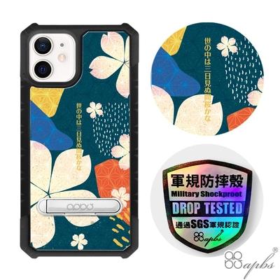 apbs iPhone 12 mini 5.4吋專利軍規防摔立架手機殼-墨綠櫻花俳句