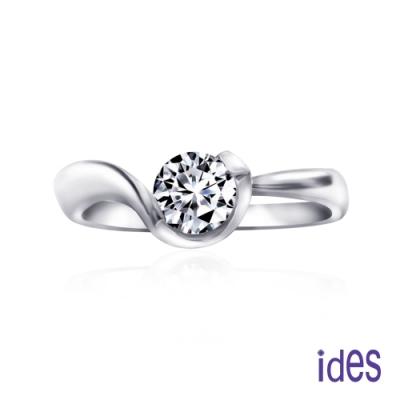ides愛蒂思 精選30分E/VS1八心八箭頂級車工3EX鑽石戒指/環抱18K