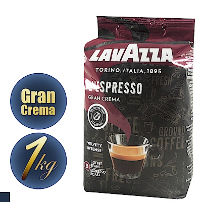 義大利LAVAZZA Gran Crema咖啡豆(1000g)