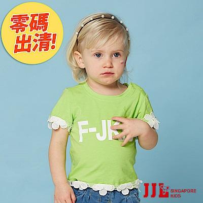 JJLKIDS 花朵蕾絲滾邊短袖上衣(草芯綠)