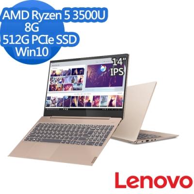 Lenovo S540 14吋筆電 Ryzen 5 3500U/8G/512G/Win10