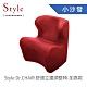 [結帳驚喜折]Style Dr. Chair Plus 舒適立腰調整椅 加高款- 紅 product thumbnail 1