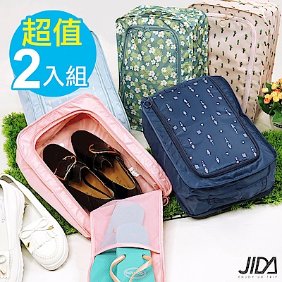 韓版 輕生活多彩大號防水手提鞋袋/收納袋(2入)