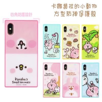 Kanahei卡娜赫拉iPhone11Promax(6.5)方型防摔保護殼