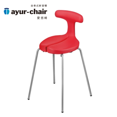 愛悠椅 Ayur-chair 簡約基本款M_紅(701010012)