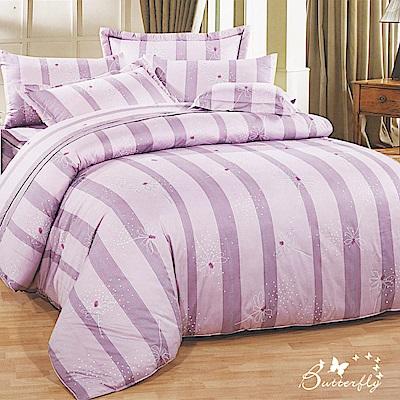 BUTTERFLY-台製40支紗純棉加高30cm薄式單人床包+單人鋪棉兩用被-翩翩漫舞-紫