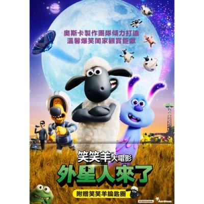 笑笑羊大電影:外星人來了 DVD
