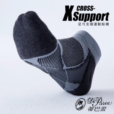 蒂巴蕾 X Support 足弓支撐運動船襪-M(網眼)