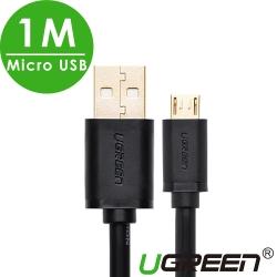 綠聯 Micro USB快充傳輸線 1M