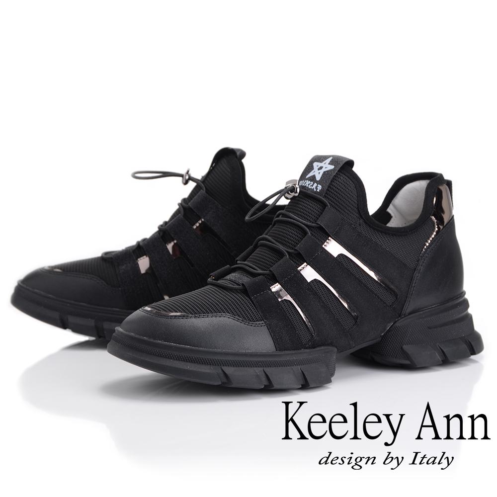 Keeley Ann 輕運動潮流 炫彩拼接膠片元素休閒鞋(黑色-Ann系列)