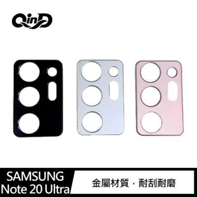 QinD SAMSUNG Galaxy Note 20 Ultra 鋁合金鏡頭保護貼