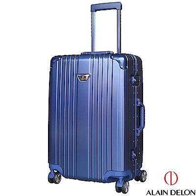 ALAIN DELON 亞蘭德倫 24吋流線雅仕系列行李箱  (藍)