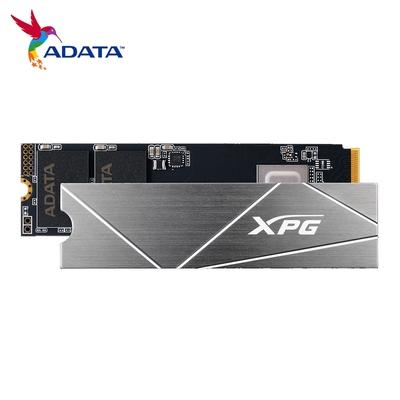 ADATA威剛 XPG GAMMIX S50LiteCS 512G PCIe4.0 M.2 2280 SSD固態硬碟