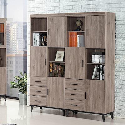 H&D 古橡木色5.3尺書櫥組