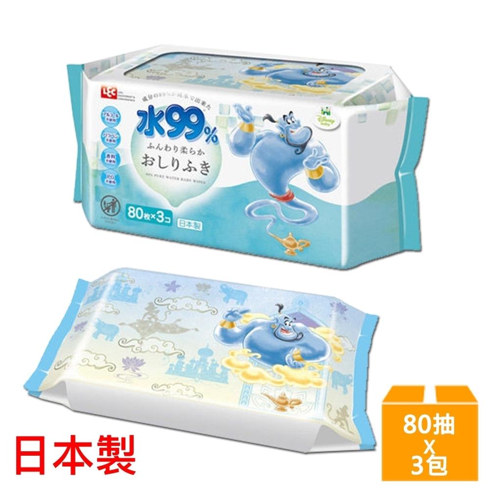 日本LEC 新款迪士尼阿拉丁-純水99%濕紙巾-80抽x3包入