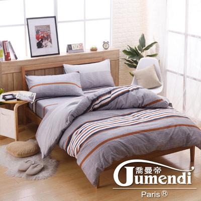 喬曼帝Jumendi 台灣製活性柔絲絨加大四件式被套床包組-英倫風情