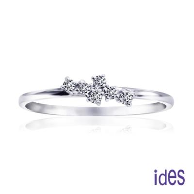 ides愛蒂思 日本設計E/VS1鑽石戒指無名指戒尾戒/繽紛(18K)