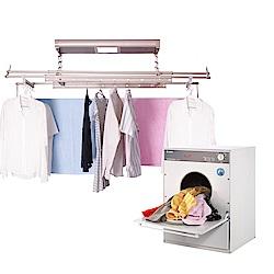 台熱牌萬里晴烘衣曬衣組 乾衣機TCD-7.0RJ+曬衣機TCM-210-MG22 基本安裝