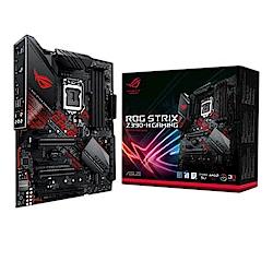 華碩主機板 ROG STRIX Z390-H GAMING