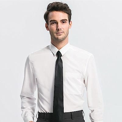 Emilio Valentino 范倫提諾修身長袖襯衫-兩色任選