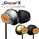 【福利品】SpearX T+S O1 全音域留聲耳機 product thumbnail 1