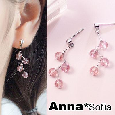 AnnaSofia 莓晶絲果珠串 925銀針耳針耳環(銀系)