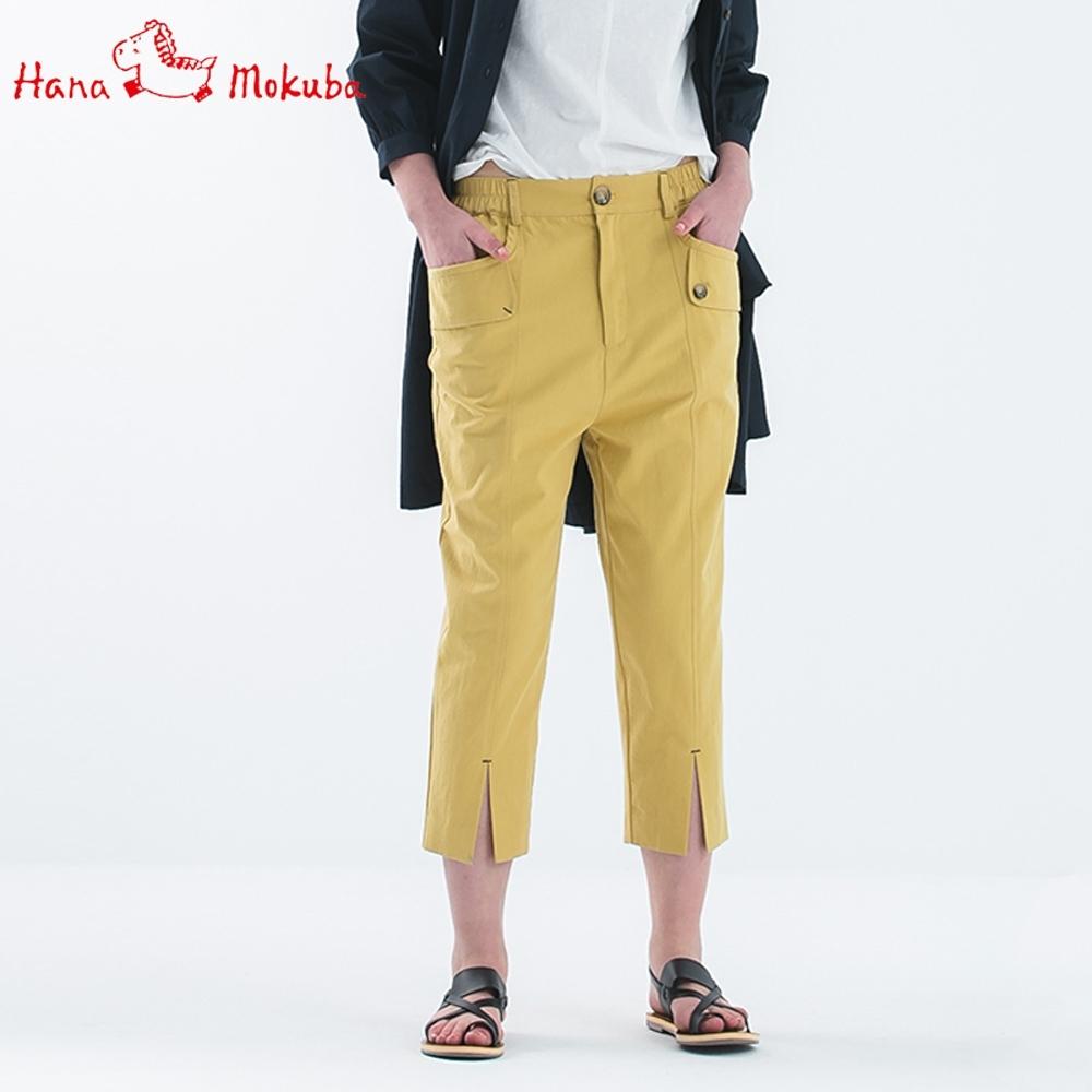Hana-Mokuba-花木馬日系女裝休閒顯瘦七分褲_深藍/黃