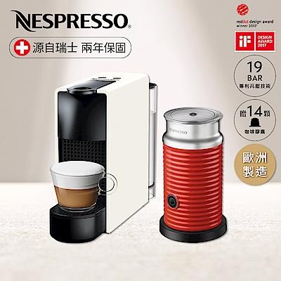 Nespresso Essenza Mini 純潔白 紅色奶泡機組合