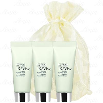 ReVive 極緻光采潔膚霜精巧版(7ml)*3旅行袋組