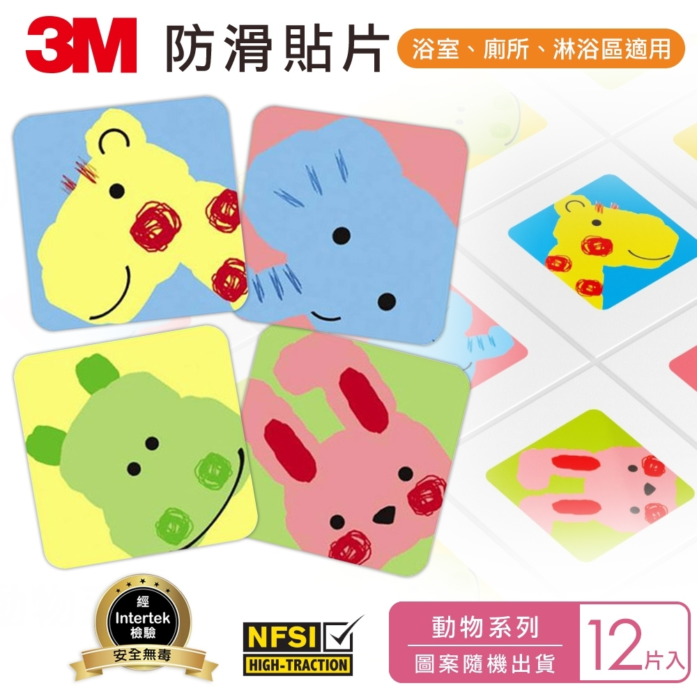 3M 防滑貼片-動物(12片入)-圖案隨機出貨