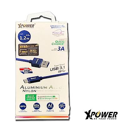 XPOWER 1.2m 鋁合金尼龍 Type-C to USB 充電傳輸線-深藍