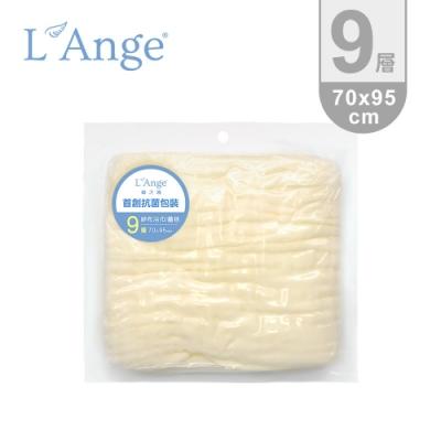 L Ange 棉之境 9層純棉紗布浴巾/蓋毯 70x95cm-黃色